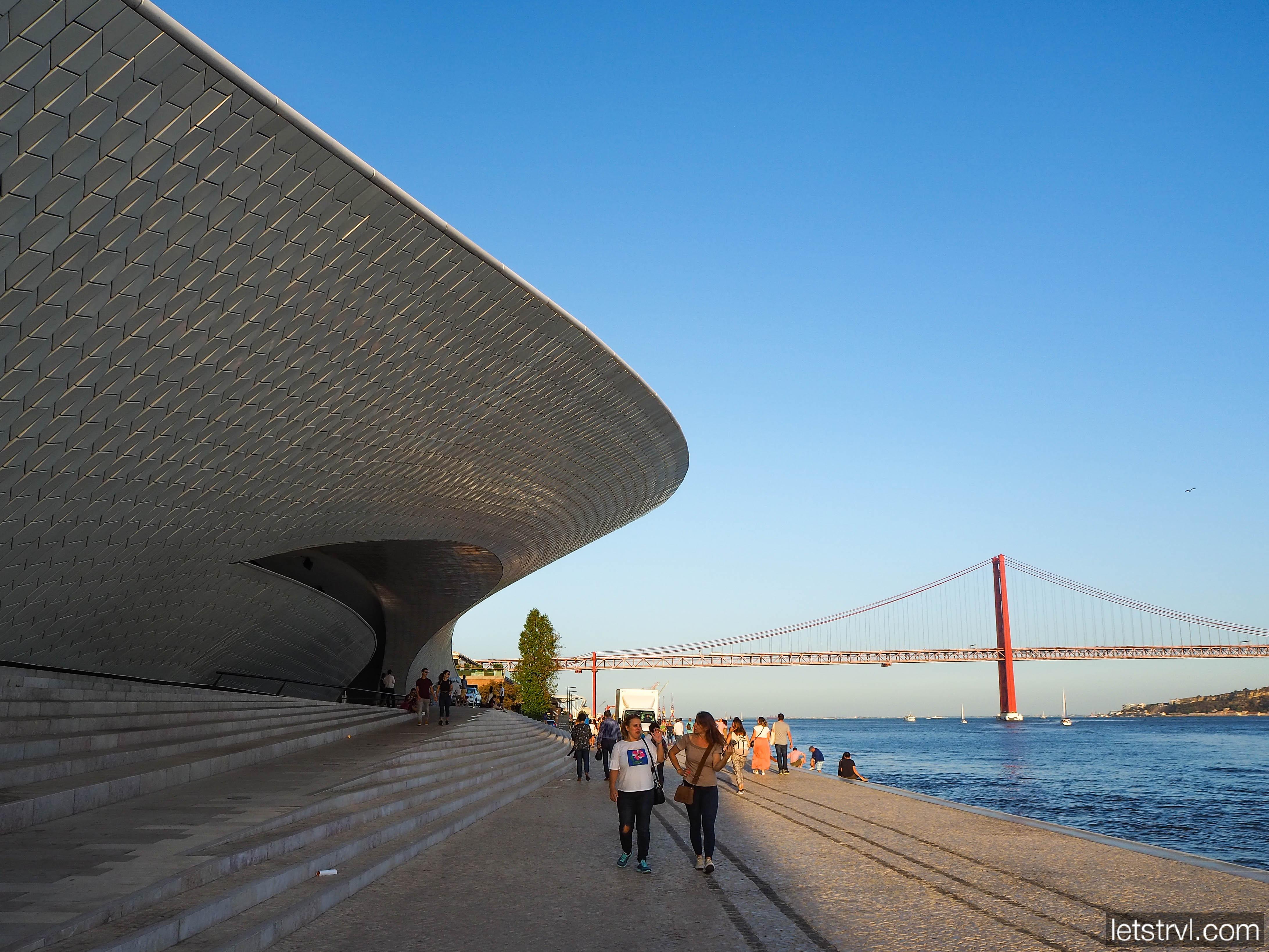 Музей современного искусства, архитектуры и технологий MAAT